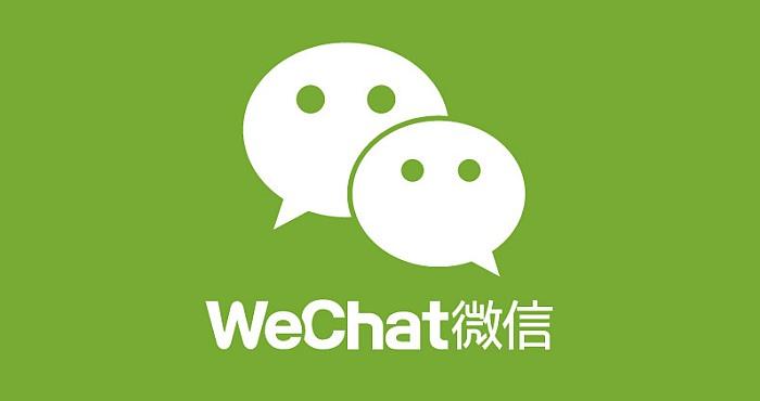 Download WeChat | Downloadmessengerfree com