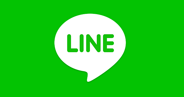 Download LINE | Download Messenger Free